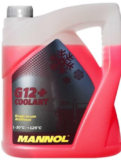 MANNOL G12+ -40°C Antifreeze (Longlife)